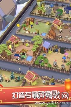 疯狂动物园无限动物地图版v1.26.1 独家版