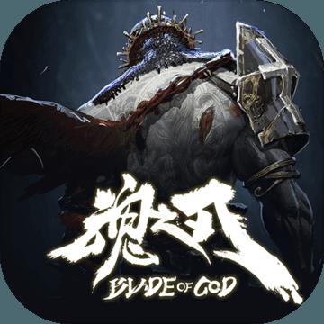 魂之刃巨龙城堡全新剧情版v3.0.0 全新版