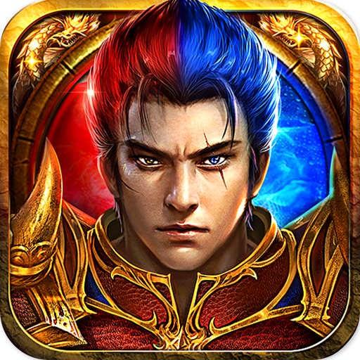 王城英雄跨服争霸版v3.43 公益版