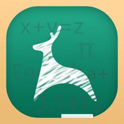 青鹿智慧课堂多屏分组教学版v1.1.1 安卓版