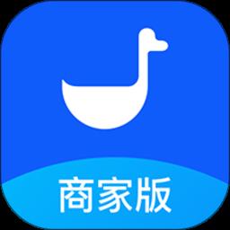 小鹅通商家版v1.2.2 安卓版
