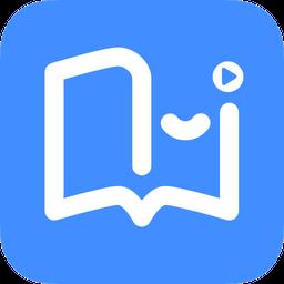 嗨书英语版v2.1.9 综合版