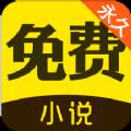 小叶书虫永久免费版v1.0 手机版