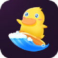 冲鸭语音2020最新版v1.0.3  手机版