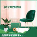 茄子装饰材料智能版v1.0.0 特惠版