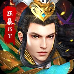 千斩传说BT狂暴版v1.0.0 礼包版