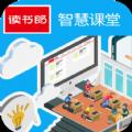 读书郎智慧课堂不停课版V1.0.0 安卓版