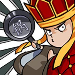 甩锅大乱斗手游在线版v1.1.4 安卓版