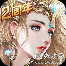 天使纪元手游二周年庆典版v1.3.0 官方版