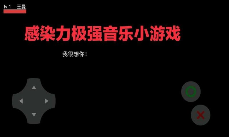 此诚憾事中文汉化版v1.0 免费版