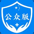 饶城疫安公众版v1.8 最新版