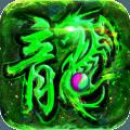 暗黑世界热血激战版v1.0.0 安卓版