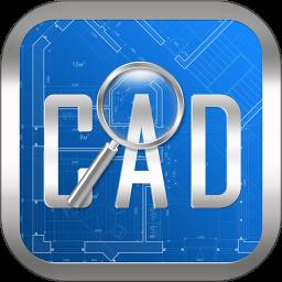 cad快速看图智能版v5.6.7 安卓版