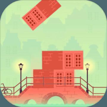 房子叠叠高手游免预约版v1.0 全新版