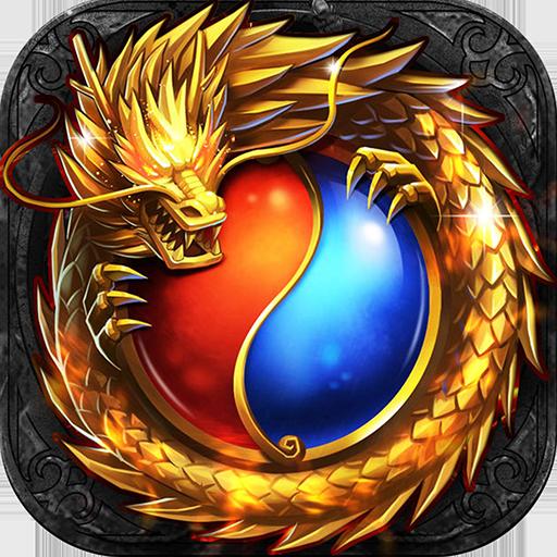 热血屠龙bt加强版v1.0 免费版