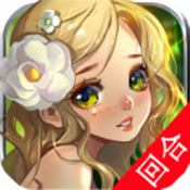 魔灵幻想手游全新玩法版v1.1.2 福利版
