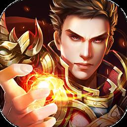 英雄传奇沙城激战版v1.1.0 福利版