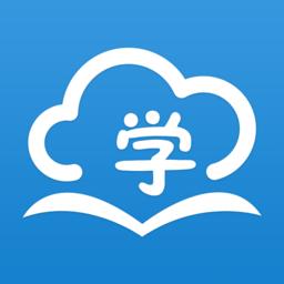 学点云在线教育版v4.6.0 安卓版