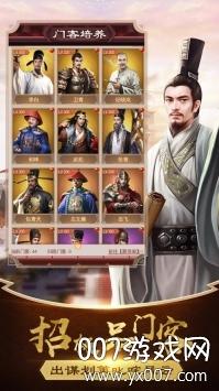霸皇别姬官方抢先版v1.0 最新版