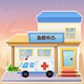 医院大作战单机版v1.0.6 手机版