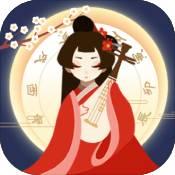 古代人生趣味版v1.0.6 安卓版v1.0.6 安卓版