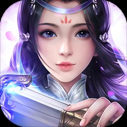仙灵剑手游官方正式版v1.0.1 礼包版