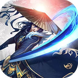 仙神之怒跨服集结版v1.2.0 安卓版