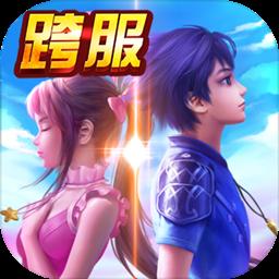 斗罗大陆神界传说2官方正式版v1.0.14 安卓版