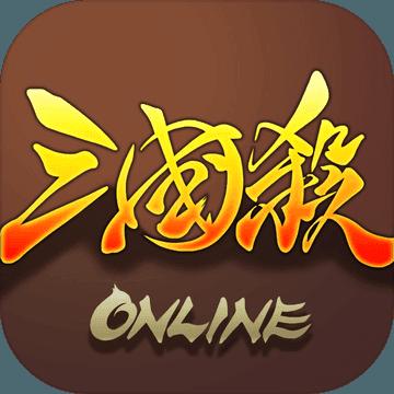 游卡三国杀移动版官方版v3.8.1 正式版