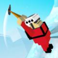 斧头登山者手游无限钻石版v1.93最新版
