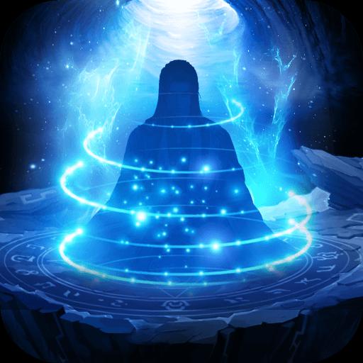 神魔传说OL全新剧情版v6.0.0 礼包版