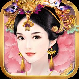 熹妃传新春礼包版v3.0.7 全新版