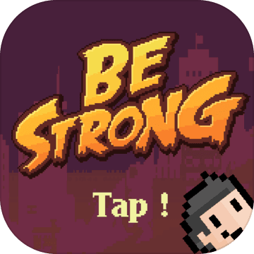 Be Strong手游高难度版0.1最新版