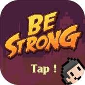 BeStrong中文正式版v0.1 安卓版
