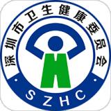 深圳口罩预约家庭版v2.23.0 专业版