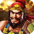 三国战枭雄群雄争霸版v1.0 苹果版