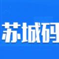 苏州电子健康码智慧版v1.0 安卓版