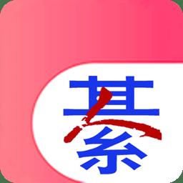 綦江在线生活服务版v4.7.5 综合版