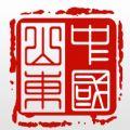 山东电子健康码个人版v2.3.6 最新版