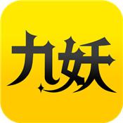 九妖app首充免费版8.1.7变态折扣版