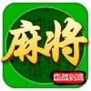 四川麻将血战到底雀神版v6.0 稳定版