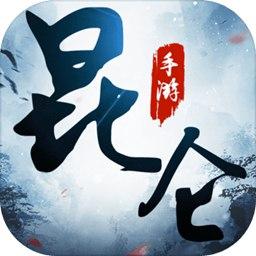 昆仑游经典重温版v1.0.5 最新版v1.0.5 最新版