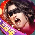 网易大唐无双唯美篇手游官方版v1.0.31 官方版