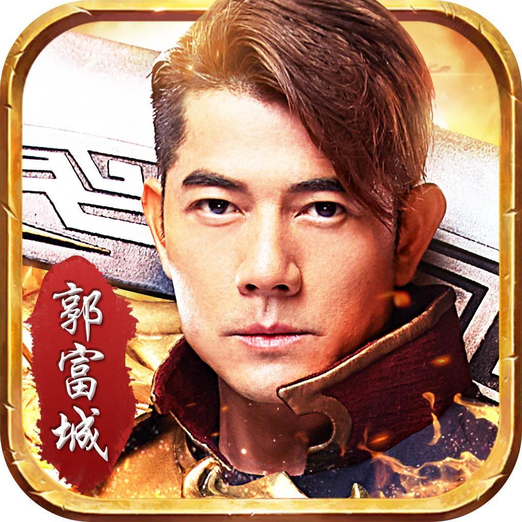 天王传奇BT上线福利版v1.0 最新版