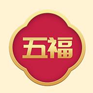 大五福APP五元提现版1.0最新赚钱版