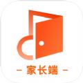 音乐云课堂家长版v3.5.0 名师版