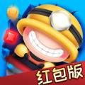 2020黄金矿工红包特别版v2.3 更新版