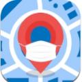 即时口罩地图实时更新版v1.0.5 独家版