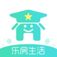 乐房生活app购房版V1.0.0安卓版