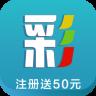 2020最新何仙姑期期准公开版v1.0 福利版